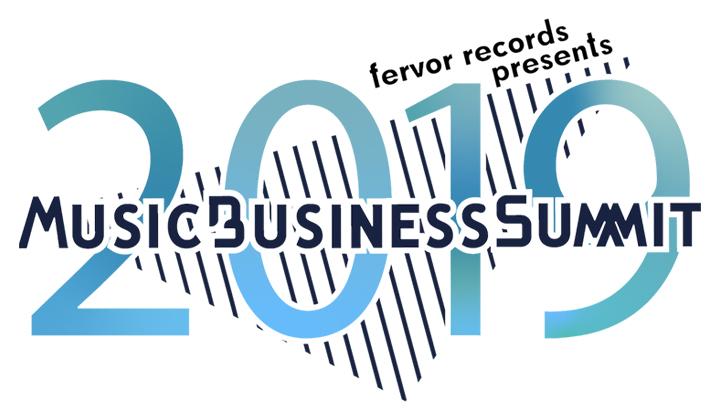 fevor records music business summit 2019 700