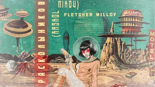 Fletcher Milloy